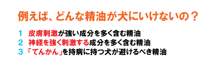 理由_edited-1